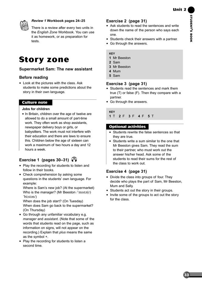 Изображение English Zone 1 Teacher's Book страница 8